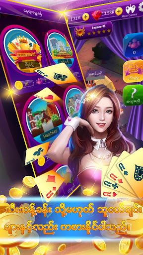 Show City (u1090u102du1088u1038) 1.3.0 screenshots 3