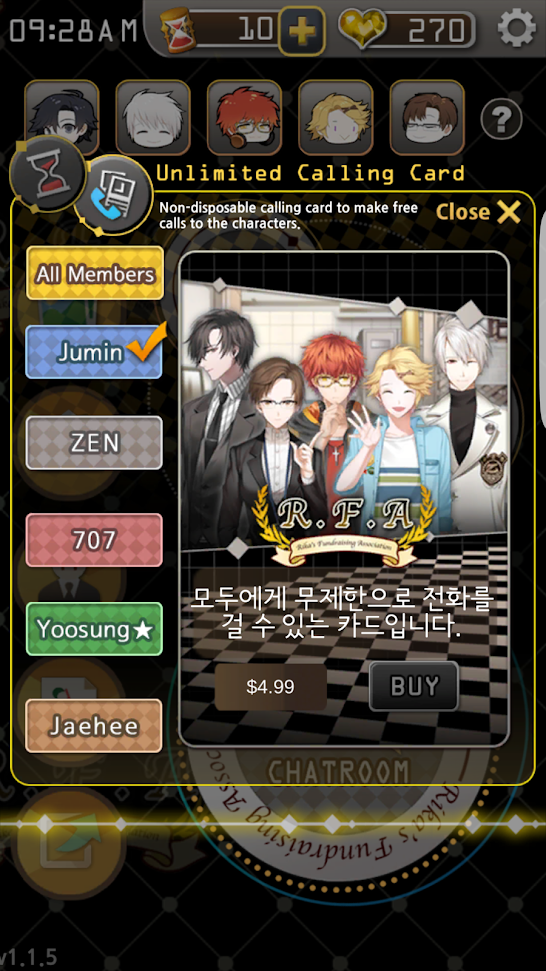 Talk About Random Mystic Messenger Phone Calls