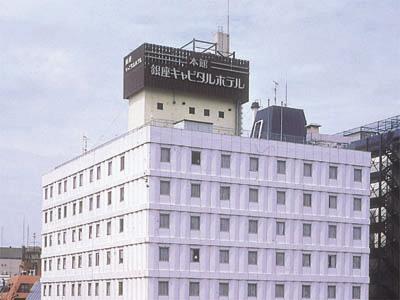 Photo Ginza Capital Hotel