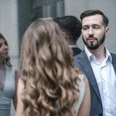 Wedding photographer Aleksandr Serbinov (Serbinov). Photo of 19.03.2018