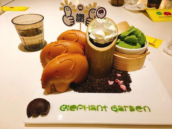 象園咖啡Elephant garden🐘,紅豆抹茶小象喚起少女心的甜點,沒小孩也能跟姐妹去的親子餐廳