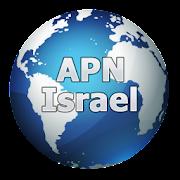 APN Israel