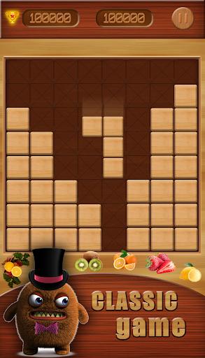Wood Block Puzzle 1.2 screenshots 1
