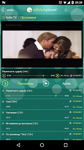 OTTClubEU Player 2.8 MOD for Android 3