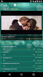 OTTClubEU Player - náhled