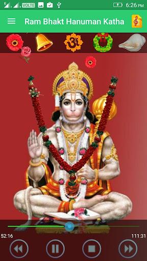 Ram Bhakt Hanuman Katha 10.0.0 screenshots 2