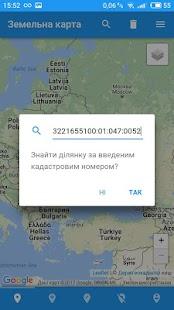 Земельна карта України - náhled