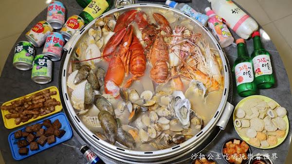 韓蚌蚌海鮮研究院2.0 해산물 연구소 新竹二號 經國店