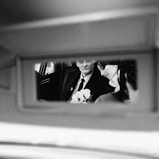Wedding photographer Aleksandr Kolosyuk (akolosyuk). Photo of 23.12.2015