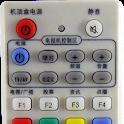 Remote Control For Chen Xi 陳西广电网络 icon