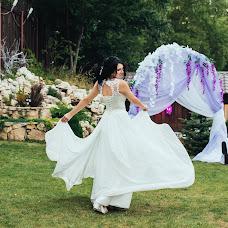 Wedding photographer Svetlana Domnenko (Atelaida). Photo of 01.04.2018