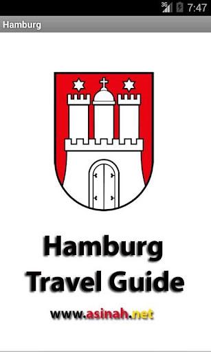 ハンブルク旅行ガイド - ドイツ