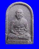 189 หลวงพ่อทวดจันทร์แก้ว ปี37 เนื้อผงผสมว่าน หลังยันต์ วัดทุ่งพระ