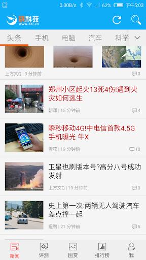 四大情境告訴你蘋果iBeacon 技術的無限可能- Inside 網摘