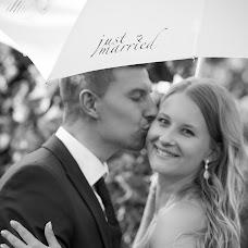 Wedding photographer Christian Apostol (apostol). Photo of 18.09.2016