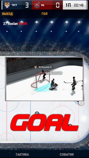 Big6 Hockey Manager screenshots 7