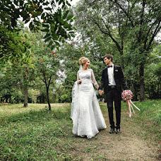 Wedding photographer Aleksandra Lobashova (Lobashovafoto). Photo of 29.03.2018
