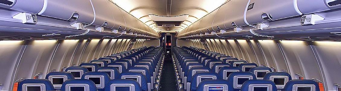 ANSYS: Системы управления температурой в салоне самолёта