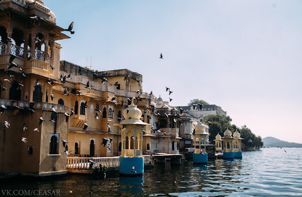 Удайпур, Индийская Венеция