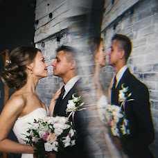 Wedding photographer Yuliya Bugaeva (Buga). Photo of 21.09.2017