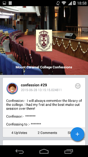 Mount Carmel Clg Confessions