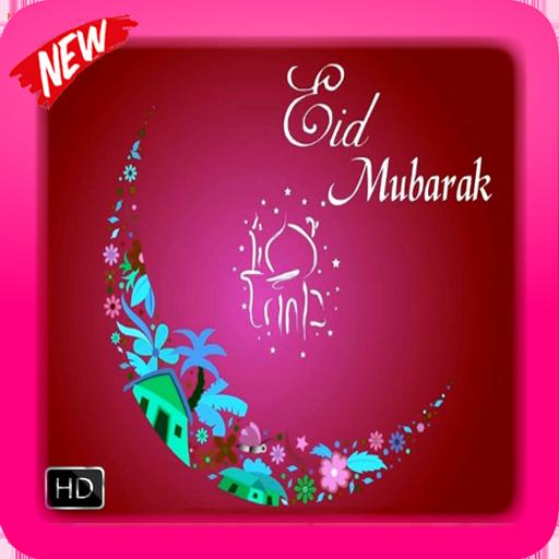 Eid ul-Fitr greeting 2017
