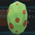 ディロフォサウルスの卵