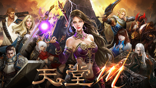 天堂M 1.5.2 screenshots 1