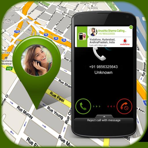 移動來電號碼定位器 通訊 App LOGO-硬是要APP