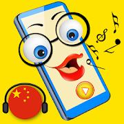 Learn ♛ Chinese ↔ English ♛ ❤❤❤ Vocabulary ❤❤❤