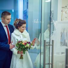 Wedding photographer Aleks Storozhenko (AllexStor). Photo of 05.01.2017