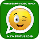 Download Status Video : All Type HD Status Video For Friend For PC Windows and Mac