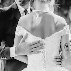 Wedding photographer Ekaterina Sedykh (Shipilenok13). Photo of 07.02.2017