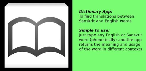 Sanskrit Dictionary - Google Play पर ऐप्लिकेशन