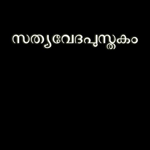 Download POC Bible (Malayalam) on PC & Mac with AppKiwi APK