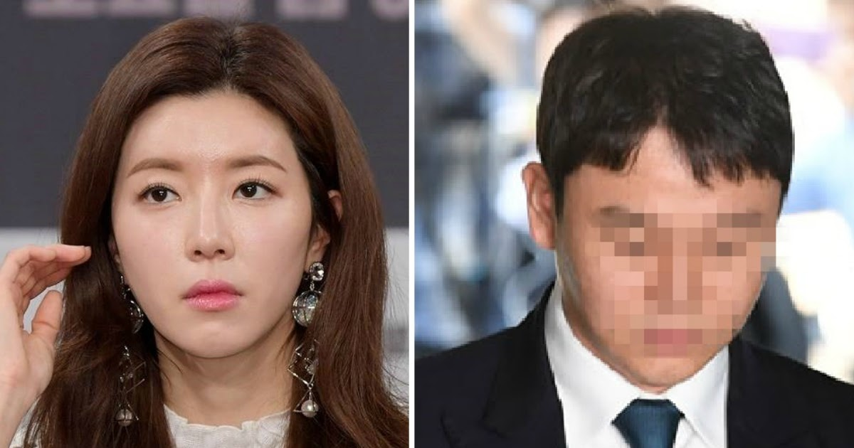 Park Han Byul Submitted Handwritten Appeal During Her