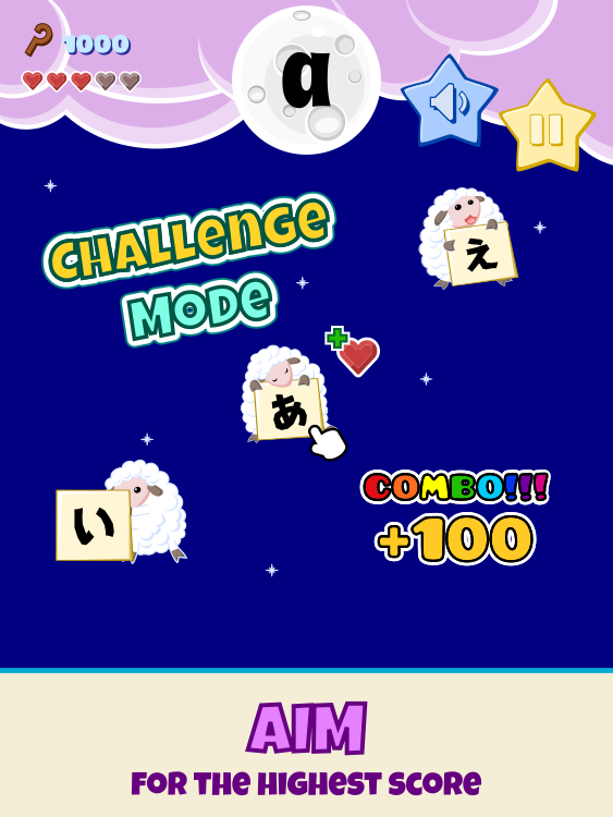 Learn Japanese ~Tap a Sheep Style~- screenshot