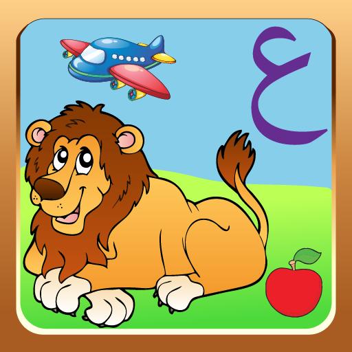 Arabic Learning For Kids