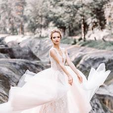 Wedding photographer Anna Ostrovskaya (artday). Photo of 10.05.2018