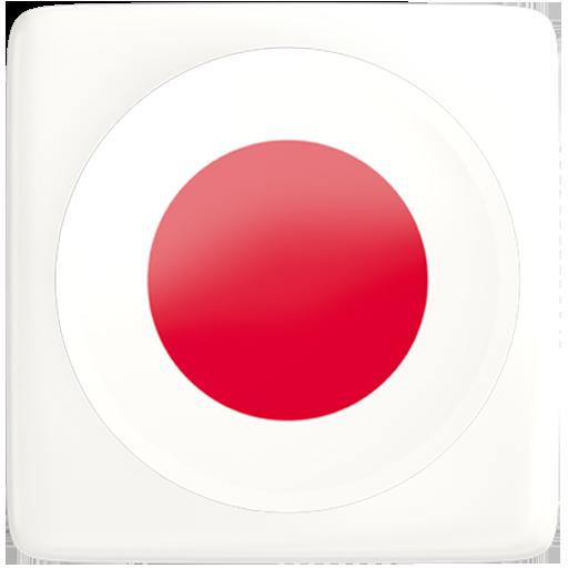 Learn Japanese Free Offline