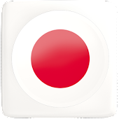 Learn Japanese Free Offline