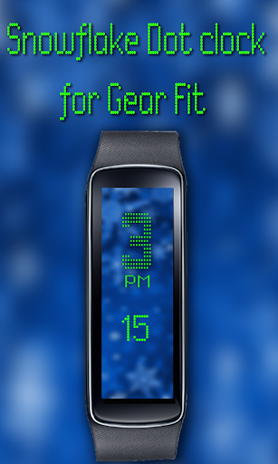 Gear Fit Snowflake Dot Clock