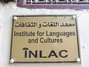 Photo: We studied Arabic at INLAC.