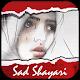 Sad Shayari Hindi 2020 - Dard Shayari 2020 Download for PC Windows 10/8/7
