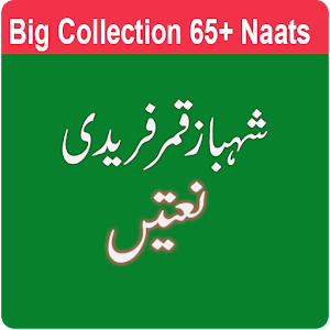 Shahbaz Qamar Faridi All Naats apk