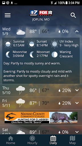 KOAM Sky Watch Weather  screenshots 5