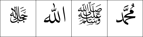 karakter arab