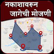 Jamin Mojani app l मोजणी अँप