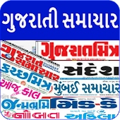 Gujarati News India Newspapers