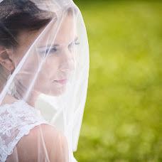 Wedding photographer Evgeniya Ivanenkova (Sverch). Photo of 29.01.2017